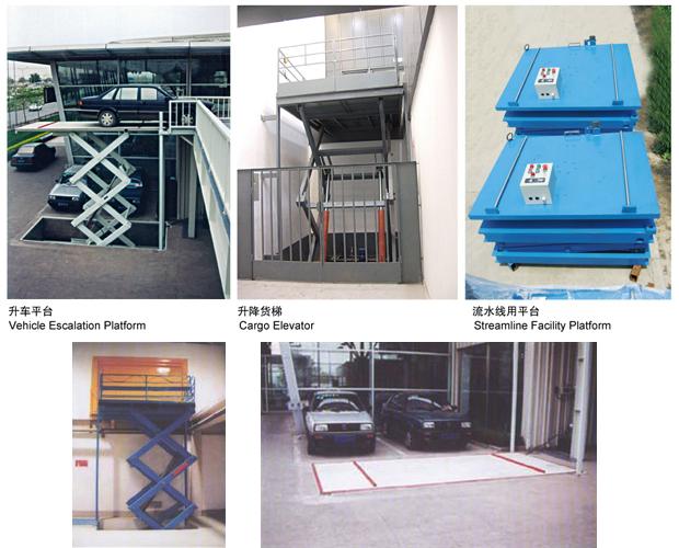 根据客户要求定制大吨位载货平台