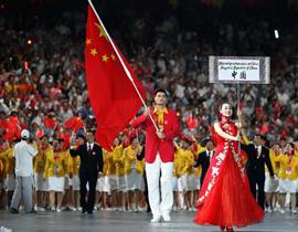 2008北京奥运会开闭幕式技术支持